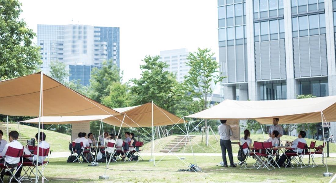Camping Office osoto Hisayaodori